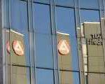 hausverbot jobcenter 150x120 - Hartz IV: Hausverbot im Jobcenter