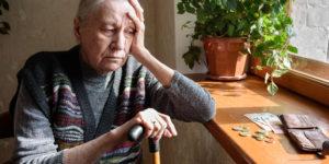 Ausgerechnete Rentenhöhe muss nachvollziehbar und begründbar sein